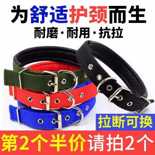 Dog Neck Ring Pet Supplies Dog Collar Collar Collar Small And Medium-sized Dog Golden Retriever German Shepherd Scarf Bandana He