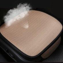 Housses de siège de voiture, protection de siège avant, respirante, en soie, pour la plupart des voitures, pour les quatre saisons, protection de coussin de siège de voiture