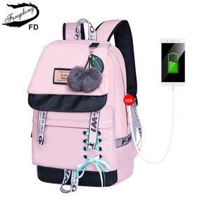 Image 1 - FengDong backpacks for children school bags for teenage girls feathers print schoolbag backpack child bag kids laptop backpack