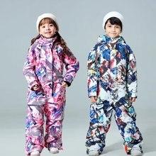 Детский лыжный комбинезон на возраст до 30 градусов зимняя куртка