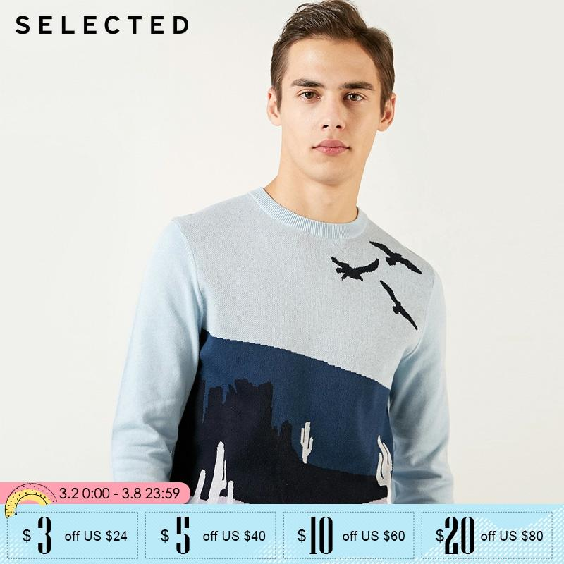 SELECTED Colour Matching Pattern Round-collar Knitted Sweater   419124552