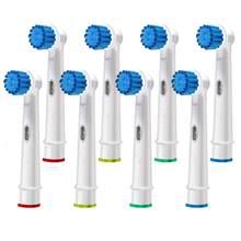 Sensível goma care escova de dentes elétrica substituição cabeças recarga para oral-b 7000/pro 1000/9600/ 500/3000/8000