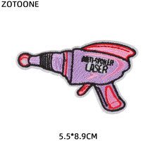 ZOTOONE Iron on Cool Toy Gun Patches for Clothing T-shirt Badges Embroidered DIY Cool Patch Sew Stripe on Clothes Applique G