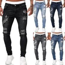 2021 Men's Jeans Cool Ripped Skinny Trousers Stretch Slim Denim Pants Large Size Hip Hop Black Blue Casual Jogging Jeans for Men