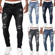 2021 Men's Jeans Cool Skinny Ripped Stretch Slim Elastic Denim Pants Large Size Hip Hop Black Blue Casual Jogging Jeans for Men