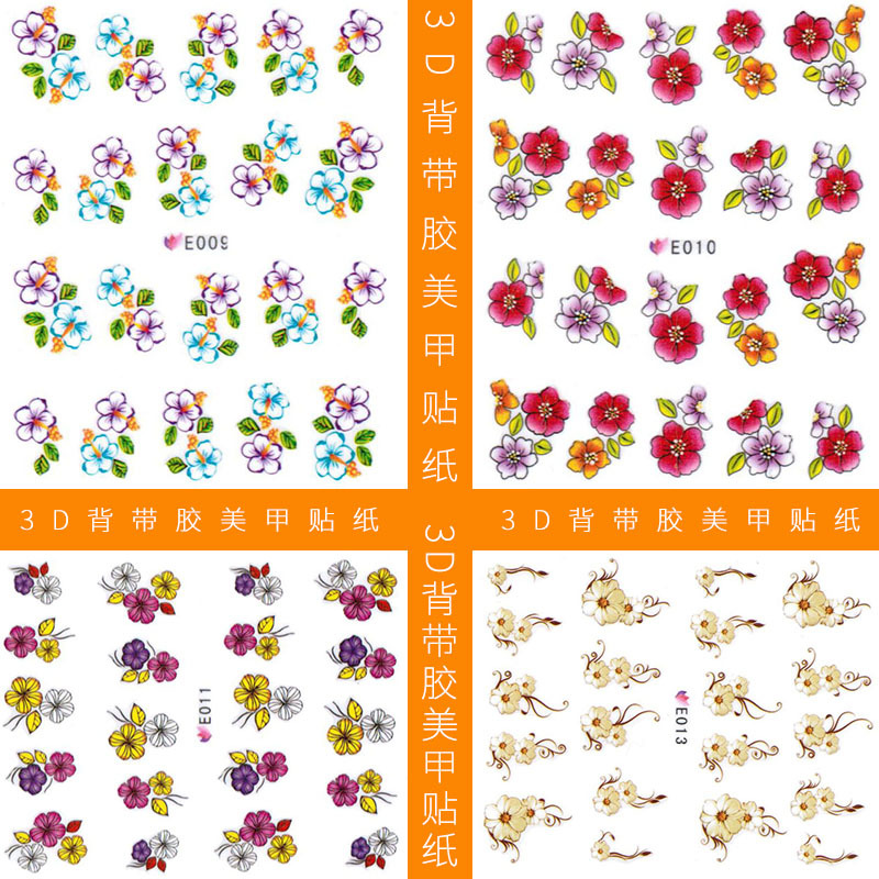 E001-022 Series 3D Suspender Strap Glue Nail Sticker 3D Nail Sticker Spring Flower Export Manicure Stickers Nail Sticker