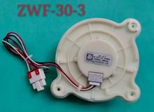 الأصلي الجديد لموتور الثلاجة ZWF 30 3 1 قطعة