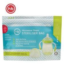 Пакеты для стерилизации в микроволновой печи Happy Baby