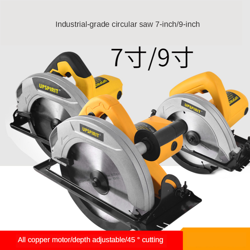 H7bfeadd793074571baae5bf542c5a27ey - LIVTER HK-CS23501 9 inch High finish cutting surface wood saw  machine for wood ripping