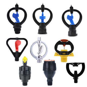 3-20PCS 1/2 3/4 Rotary Butterfly Nozzle Irrigation Gardening Watering Lawn Sprinkler Cooling Sprayer Patio Irrigation Fittings 4 points alloy nozzle automatic rotation lawn watering gardening watering cooling agricultural spray irrigation