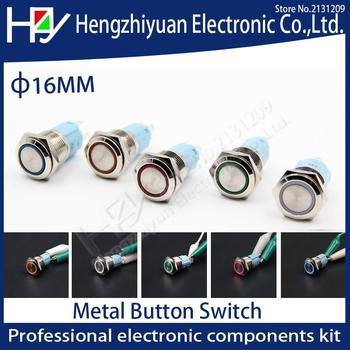 Hzy 5V12V24V220V metalowy przełącznik wciskany ze światłem 16mm płaskiej głowicy samoczynnego resetowania chwilowy przycisk wodoodporny LED metalowy przełącznik tanie i dobre opinie ETERNALFAR CN (pochodzenie) Momentary Miedzi 2 years Metal button switch Switches piece 0 02kg (0 04lb ) 5cm x 10cm x 10cm (1 97in x 3 94in x 3 94in)