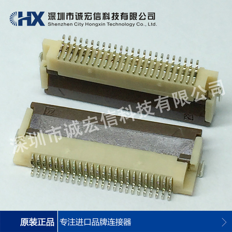FH12-24S-0.5SH   Spacing 0.5MM 24PIN Clamshell Under The HIROSE Connector