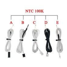 5 шт./лот 100K Ом NTC 3950 Термисторы датчики с кабелем 3D-принтеры части температура часть белый 1 м линии аксессуары