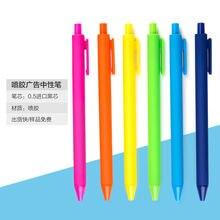 Нажимная нейтральная ручка карамельного цвета матовый мягкий