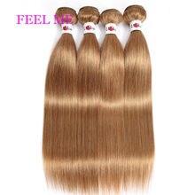 Sentez-moi péruvien cheveux raides paquets pré-colorés cheveux humains armure 3/4 paquets affaire #27 miel blond Extensions de cheveux Remy cheveux
