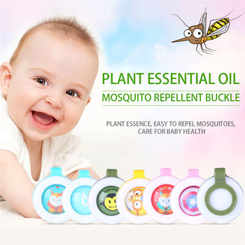 1pc Summer Mosquito Repellent Buttons Bracelet Stickers Child Baby Anti Mosquito Pest Control Buttons Mosquito Killer image