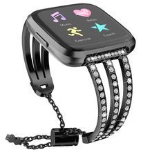 Алмазный металлический ремешок из нержавеющей стали для Fitbit Versa/versa 2, регулируемый ремешок для смарт-часов для fitbit versa lite, браслет