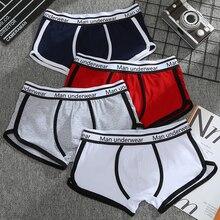 Шорты-боксеры качественное нижнее белье из хлопка для сна мужские шорты мужские трусы мужские Боксеры штаны на каждый день, мужское нижнее ...