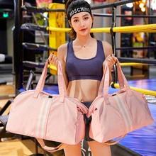 Women Nylon Gym Travelling Bag Dry Wet Bags Travel Handbag Ladies Men Sport For And