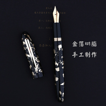 New Moonman M8 Handmade Resin Celluloid Fountain Pen Beautiful Metal Foil Patterns Fine Nib with Converter Fashion Writing Gift