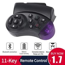 Универсальный 11-ключ рулевого колеса Беспроводной дистанционного Управление Авто фиолетовый обычные черные подходит для MP5 плеер