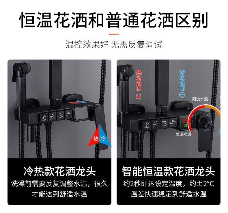 H7c033aa847ff4cfdbd0d662c227ae8ecj AE02XC-0008 bathroom shower system full copper black digital display thermostatic shower set four-speed pressurized shower head