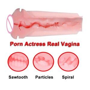 Image 5 - พ็อกเก็ตหีช่องคลอดที่สมจริง Anal ชาย Masturbator ซิลิโคนหี Real เร้าอารมณ์ Oral ของเล่นสำหรับผู้ใหญ่สำหรับผู้ใหญ่ Masturbatings เครื่อง