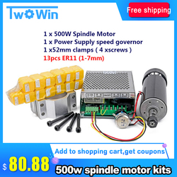 CNC Spindle Motor 0.5kw Air Cooled Spindel ER11 Chuck 500W  + 52mm Clamp + Power Supply Speed Governor For PCB Engraving