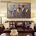 Абстрактная Зебра, холст, живопись, Красочные животные, стены, настенные плакаты и принты, животные, картины для гостиной, стены