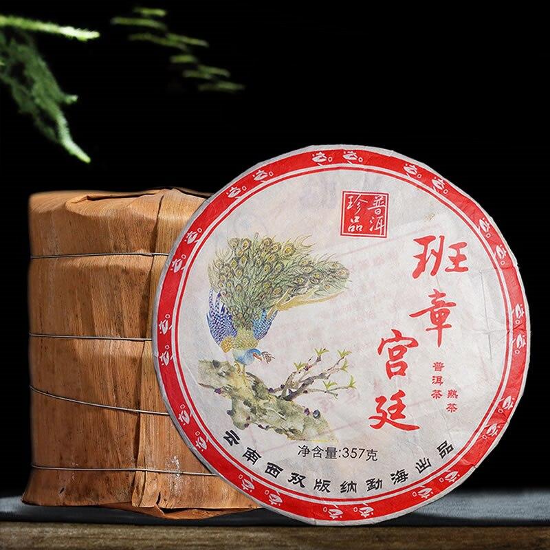2006 Yr Yunnan Pu'er Tea Ban Zhang Gong Ting Ripe Pu-erh Chinese Menghai Shu Pu-erh Tea 357g For Weight Lose Tea