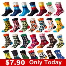 Happy Couple Cotton Socks Funny Winter Women Autumn Man Christmas-Gift 5-Pairs/Set Size38-46