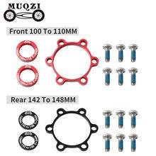 Адаптер MUQZI для усилителя ступицы велосипеда, Задняя Ступица от 12x142 до 148 мм, передняя 15x100 до 110 мм, шайба-разделитель для переоборудования ве...