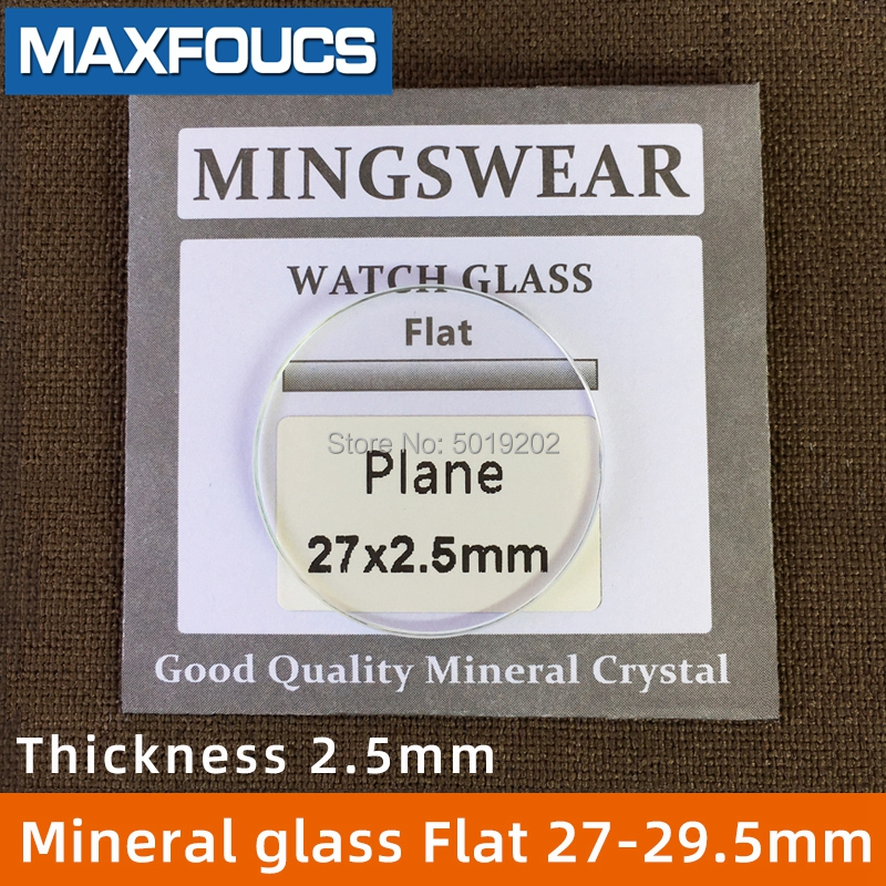 Table Glass Round Smooth  Flat  Mineral Glass  Thickness  2.5mm, Diameter Of  27mm ~ 29.5mm, 1 Pieces