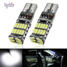 100PCS LED T10 W5W 194 Canbus 4014 26SMD Car Bulb Reading Side Marker Parking Interior Map Light 6000K For Motocycle Wholesale