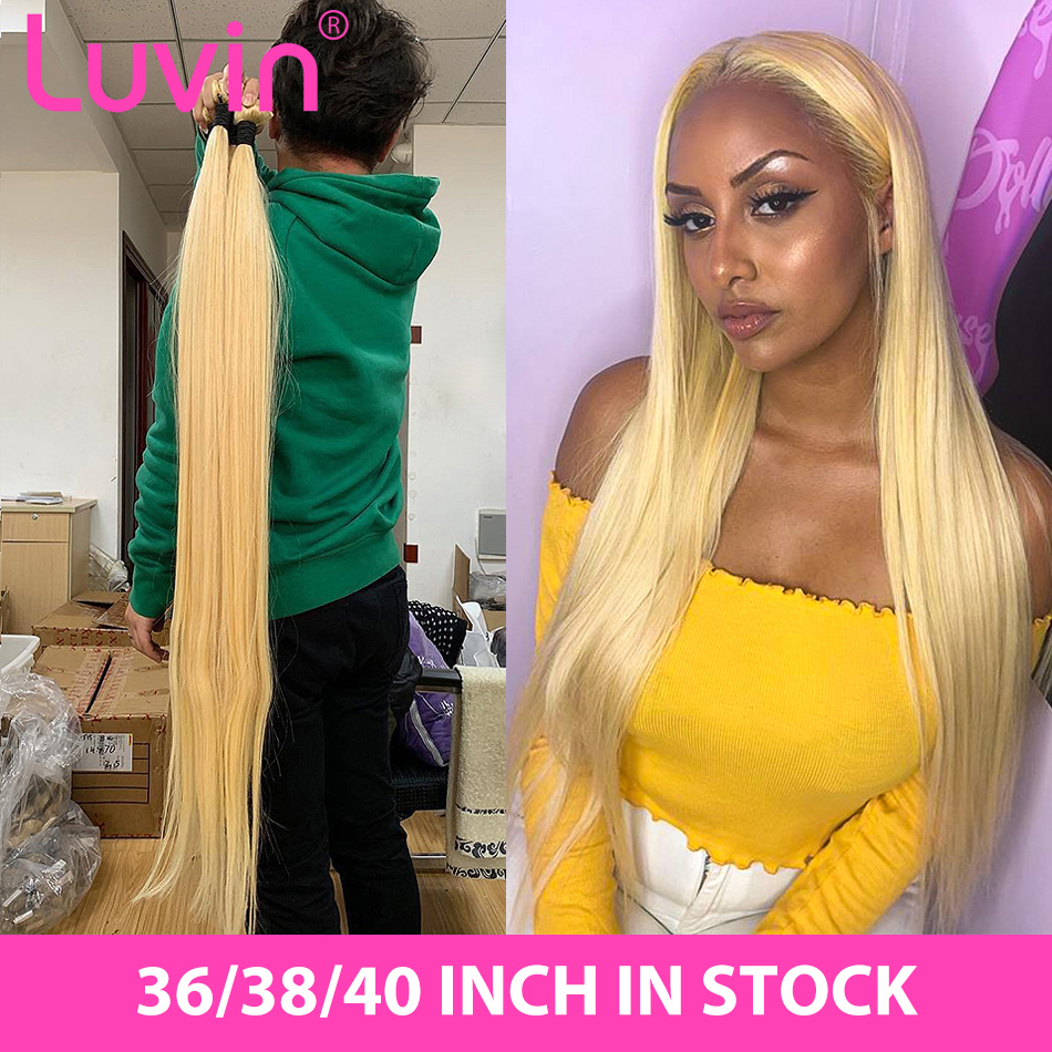 Luvin прямые 28 30 32 34 40 дюймов бразильские волосы Remy 613 блонд 1 3 4 пряди длинные натуральные кудрявые пучки волос Бесплатная доставка