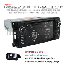 Автомобильный dvd-плеер на Android 10, 4 ГБ, 64 ГБ, GPS-навигация для Jeep Grand Cherokee 2009, 2008, 2010, Wrangler, Compass, Dodge, Chrysler, GPS, SD, BT