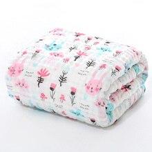 Serviette de bain en mousseline pour bébés