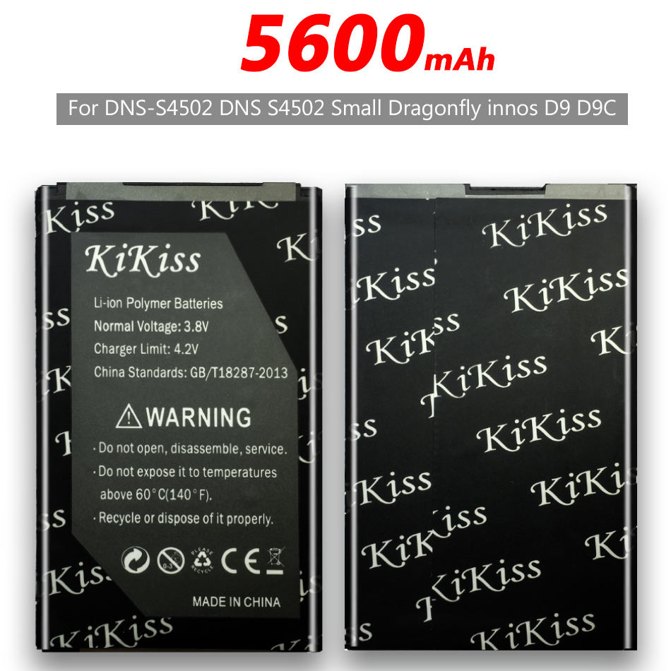 5600mAh Mobile Phone Battery BP-7D-i For <font><b>DNS</b></font>-<font><b>S4502</b></font> <font><b>DNS</b></font> <font><b>S4502</b></font> Small Dragonfly innos D9 D9C +Tracking Number image