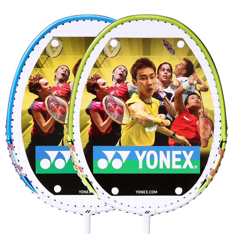 Genuine Yonex Badminton Rackets B6500 Finished Rackets With Strung Yy Rackets For Beginner With Bag