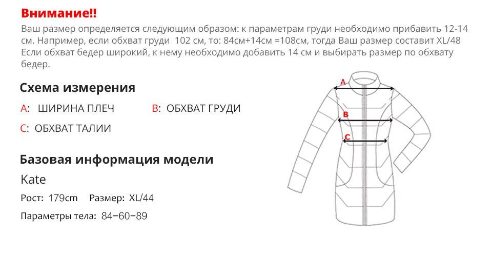 SW8802-俄语_03