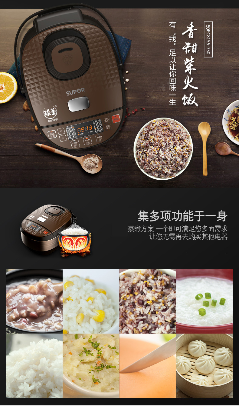 Ball Kettle Rice Cooker 5L Intelligent Large Capacity Rice Cooker Home Automatic Multi-function Genuine 8 People 14