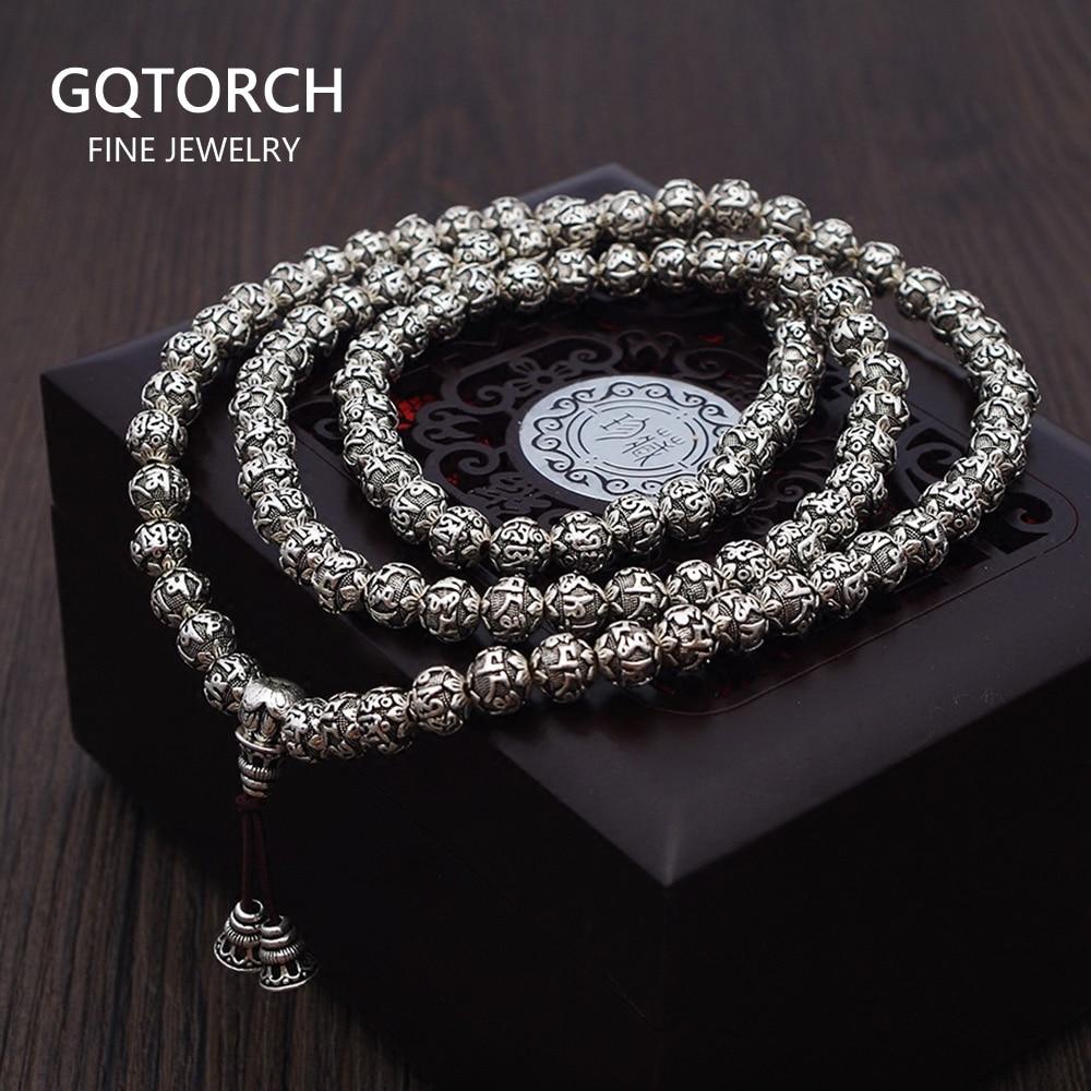 108 Beads Mantra Bracelets For Men and Women Six Words Engraved 925 Sterling Silver Om Mani Padme Hum Prayer Multilayer BraceletBracelets & Bangles   -