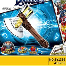 SY1399 Super Heroes Avengers4 Storm Tomahawk sets building block Kid toys edcation model baby