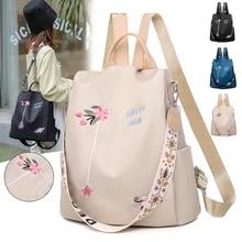 Mochila impermeável de oxford feminina, mochila anti roubo para mulheres, bolsa escolar estampada de alta capacidade, 2021