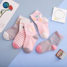 10 шт/лот одноцветные Хлопковые вязаные теплые детские носки