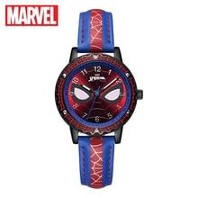 Spidermen เด็ก Super HERO Cool นาฬิกาควอตซ์ Marvel นักเรียนนาฬิกา Time Boys วันเกิดของขวัญเด็ก Relogio Infantil Zegarek Relojes