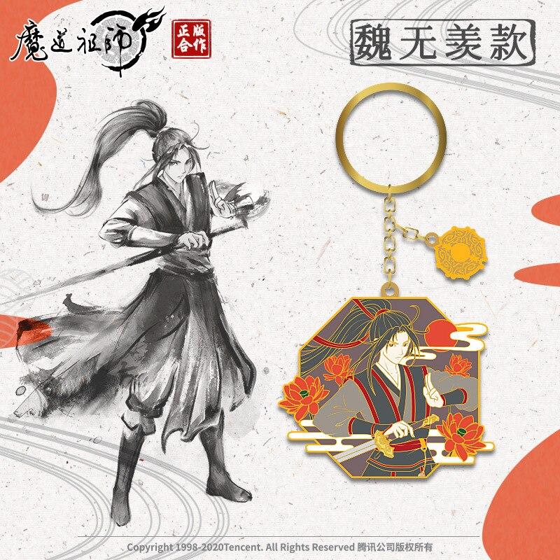 Grandmaster of Demonic Cultivation Wuxian Wangji Keychain Pendant  Key Ring Gift