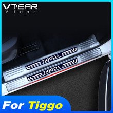 Vtear For Chery Tiggo 4 Door edge davanzale pedale decorazione rivestimento esterno styling interno accessori telaio modanature auto parte 2020