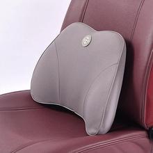 Автомобиль медленно отскок памяти хлопок дышащий Поясничный поддержка спины массажер поясная подушка для стула подушки для дома и офиса