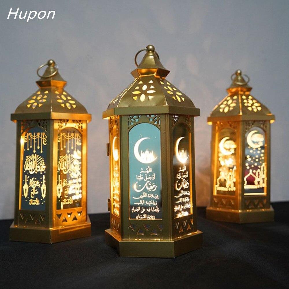 Stereo Palace Lamp LED Eid Mubarak Decor String Lights Ramadan Kareem Decoration For Home Muslim Islam Festival Party Supplies